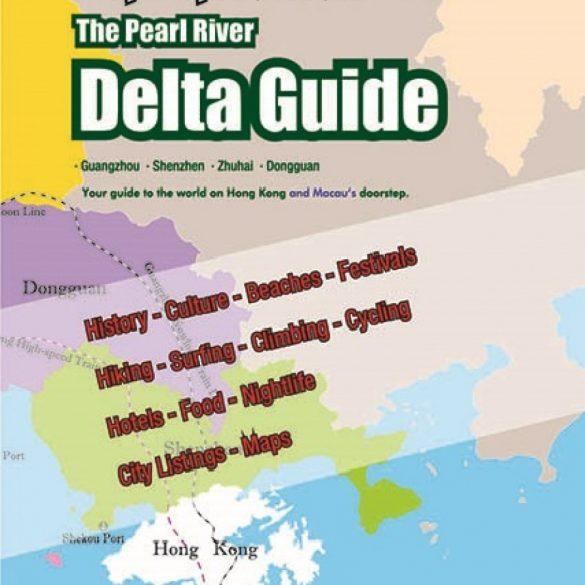 Pearl-River-Delta-Guide_Front-892x1029