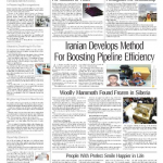 Palamedes PR, the B2C PR agency, secures PR coverage in Iran Daily, the country's most popular English language newspaper