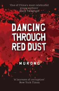 Dancing Through Red Dust-Cover
